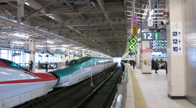 What is JR? Learn about Japan Railway train networks and difference from Non JR train.