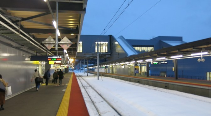 Shin-Hakodate-Hokuto station guide. How to change between the Hokkaido Shinkansen and the conventional train to Sapporo and Hakodate