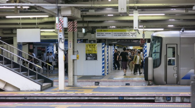 Tennoji station guide. How to transfer JR, Kintetsu Railway and Subway lines