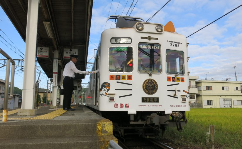 Two days trip to Koyasan (Mt. Koya) and Wakayama from Osaka, Part 4 – small trip by lovely trains of Wakayama Dentetsu