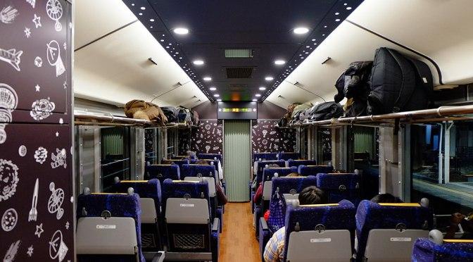 HIGH RAIL 1375, the train runs JR's highest point