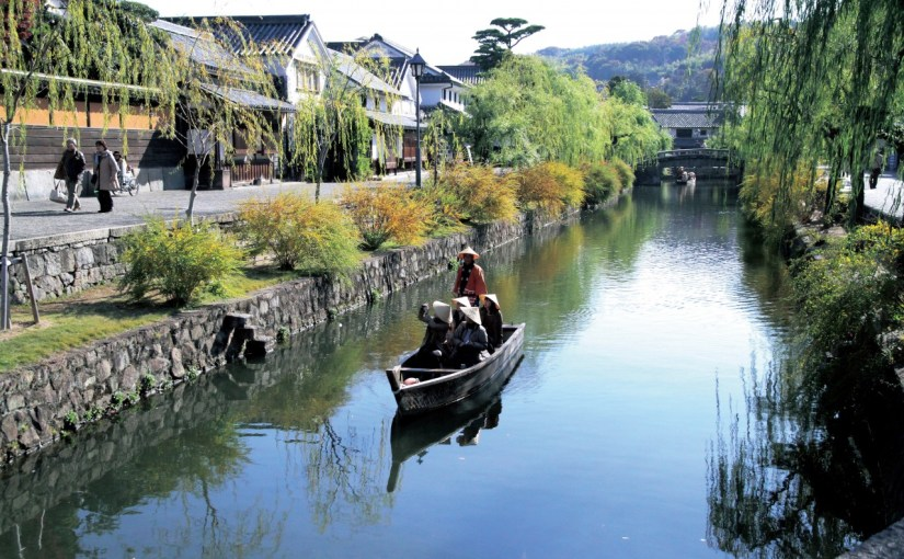Kansai WIDE Area Pass user guide. The best deal for the traveler who want to travel Kansai and surrounding areas, such as Okayama, Kurashiki, Kinosaki and Kumano.