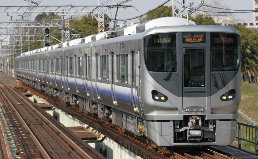 Rapid train service to Kansai Airport and Wakayama from Osaka. Kansai Airport Rapid Service and Kishuji Rapid Service