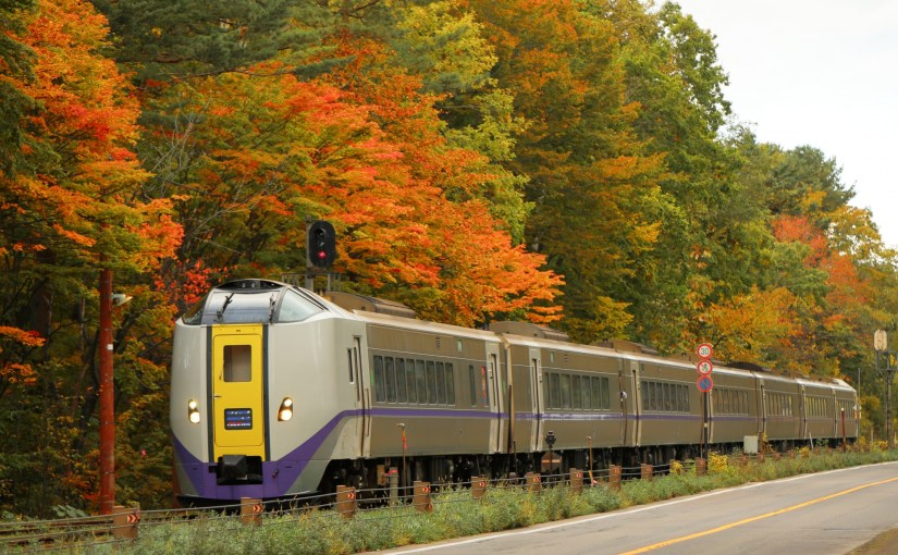 limited express hokkaido fall