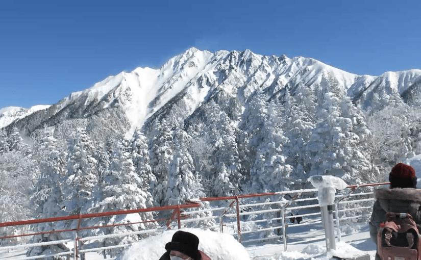 shin-hodaka-summit