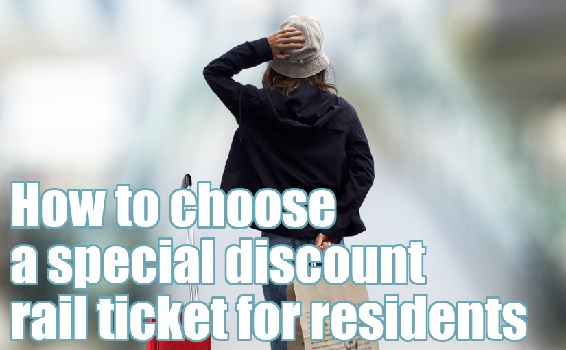 How to choose a special discount rail ticket for Japanese residents