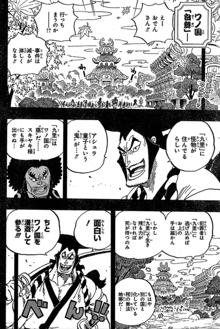 Spoiler One Piece 965 : spoiler, piece, Piece, Latest, Episode, Confirmed, Spoiler: