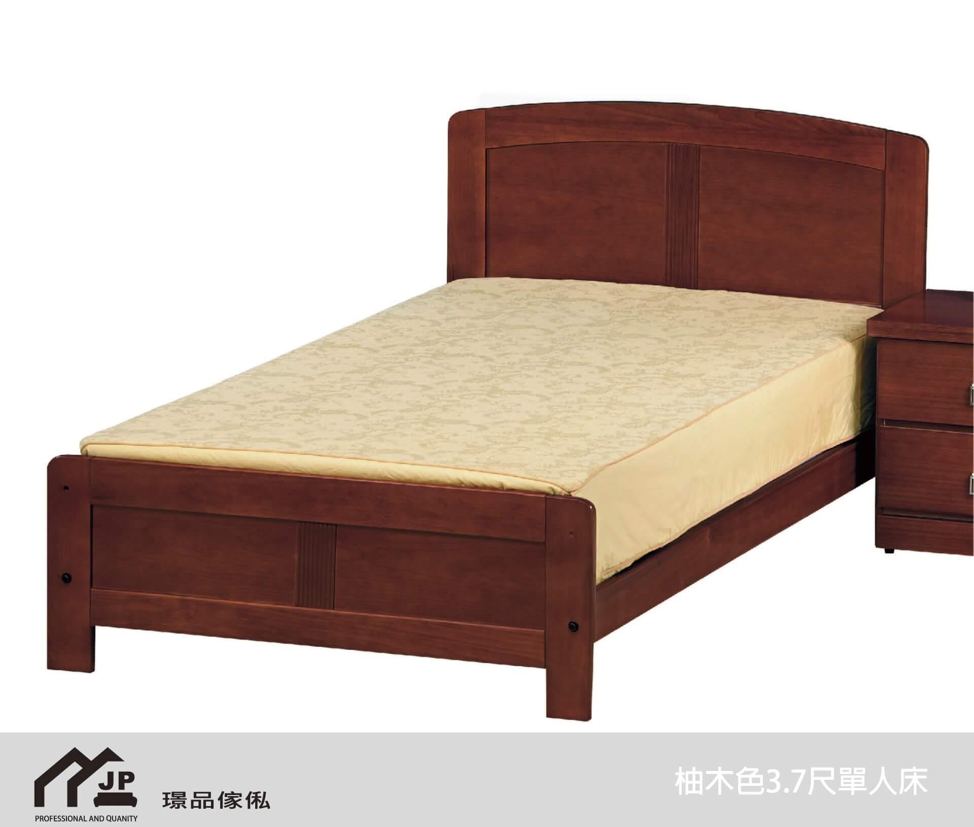 柚木色3.7尺單人床 - 璟品傢俬|沙發工廠直營門市