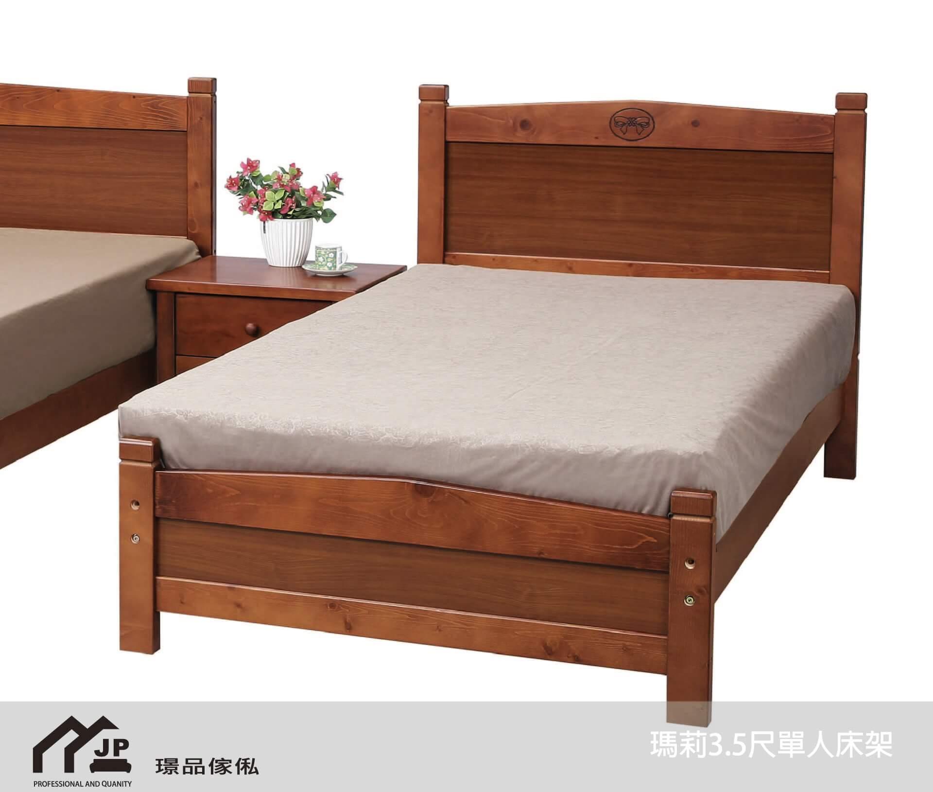 瑪莉3.5尺單人床架 - 璟品傢俬|沙發工廠直營門市