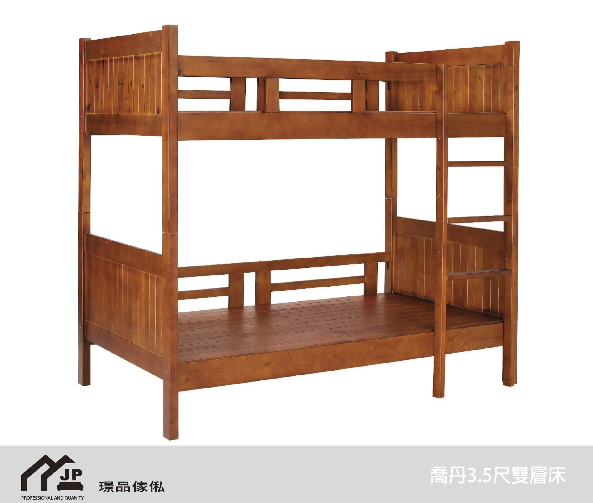 喬丹3.5尺雙層床 - 璟品傢俬|沙發工廠直營門市