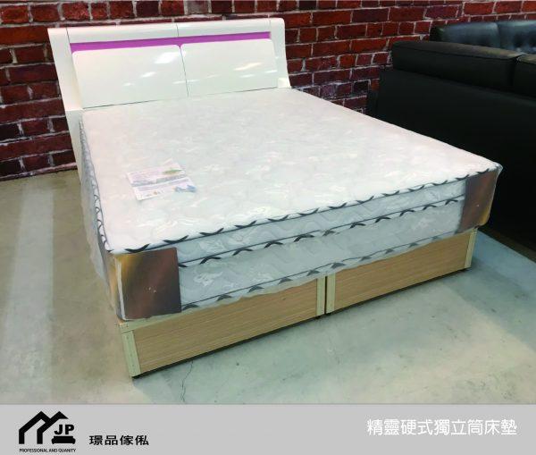 精靈5尺硬式獨立筒床墊*臺灣製造 - 璟品傢俬|沙發工廠直營門市