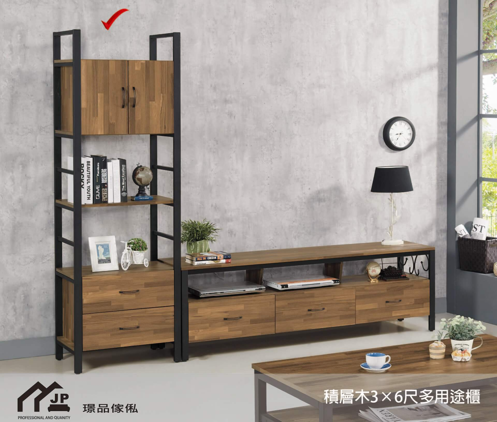 積層木3×6尺多用途櫃 - 璟品傢俬|沙發工廠直營門市