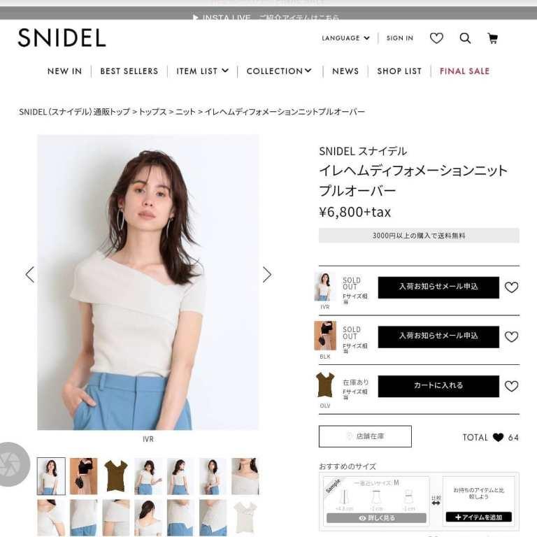 jp_tail_fashion_20210426_210629_0