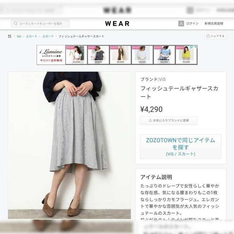 jp_tail_fashion_20210615_122608_1