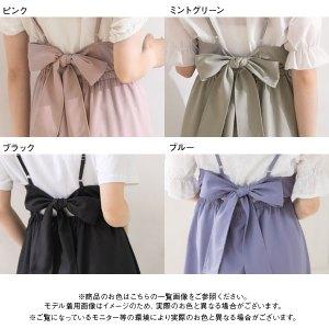 日本 Newlyme 夢展望 外襯 吊帶 連身裙 DRESS