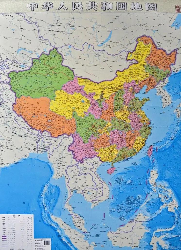 china-vertical-map