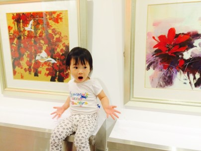 What?! art gallery
