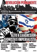 RevoluciónPermanente Nº1 Julio-Agosto 2014-TAPA