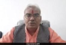 'बर्ड फ्लू फैलाने के लिए प्रदर्शनकारी किसान खा रहे बिरयानी', भाजपा विधायक के बोल