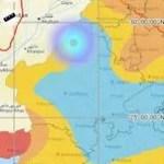 सुबह करीब साढ़े आठ बजे बीकानेर में आया था भूकंप, देर रात मौसम विभाग ने की पुष्टि