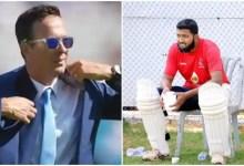 IND vs ENG: माइकल वॉन मुंबई इंडियंस को भारत की तुलना में बेहतर टी 20 टीम मानते हैं, वसीम जाफर वापस आ गए