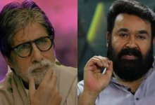 मोहनलाल किकस्टार्ट्स उनके निर्देशन में डेब्यू बरोज: अमिताभ बच्चन ने दी हार्दिक शुभकामनाएँ!