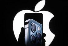 iOS 14.4.2: नए अपडेट अब वार्निंग सभी iPhone उपयोगकर्ताओं को जारी किए गए