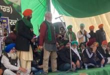 प्रधानमंत्री के बयान ने साबित किया कि किसानों ने कभी नहीं मांगा कृषि कानून:संयुक्त किसान मोर्चा