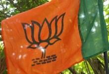 बीजेपी चुनाव समिति की बैठक कल, 5 राज्यों में विधानसभा चुनाव के लिए प्रत्याशियों के नाम पर होगी चर्चा