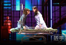 The Broadway Present Attempting to Commerce China's Tune on Psychological Illness