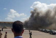 News24.com | Roadside bomb attack on Yemen separatist forces kills three