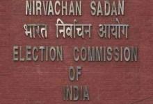 असम : चुनाव के बीच BPF उम्मीदवार BJP में शामिल, शनिवार को सुनवाई करेगा EC