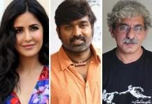 Katrina Kaif and Vijay Sethupathi starrer directed by Sriram Raghavan to be titled Merry Christmas