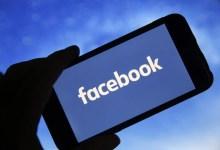 क्या आपका ईमेल पता एक फेसबुक लीक में लाखों लोगों के बीच है?  यहां जानें