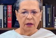 कांग्रेस शासित राज्यों के मुख्यमंत्री के साथ मुलाकात: सोनिया गांधी बोली
