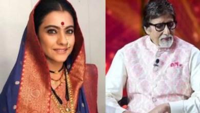 गुड़ी पड़वा 2021: अमिताभ बच्चन, काजोल और अन्य सेलेब्स ने अपनी इच्छाओं को पूरा किया