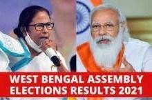 Cooch Behar Dakshin (West Bengal) Election Result 2021 LIVE: कौन जीता और कौन हारा, जानिए यहां