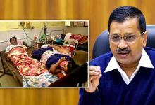 Delhi govt files FIR on 2 pvt hospitals for displaying incorrect bed info amid scarcity