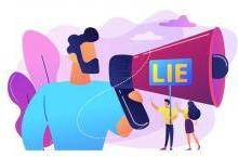 झूठ का तिलिस्म