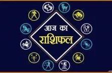Horoscope Today, 3 May 2021: कन्या राशि वाले आलोचना करने से बचें, जानें बाकी राशियों का हाल