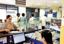 SBI customers alert! Do this or State Bank of India will FREEZE your account after May 31