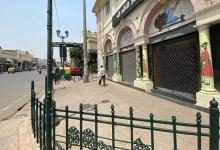 उत्तर प्रदेश में सोमवार सुबह 7 बजे तक बढ़ाया गया कोरोना कर्फ्यू