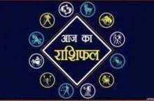 Horoscope Today 04 April 2021: मिथुन राशि वालों को आर्थिक लाभ की है संभावना, सिंह राशि वालों की बिगड़ सकती है सेहत