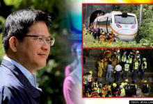 Taiwan transport minister accepts responsibility for train crash that killed at least 51