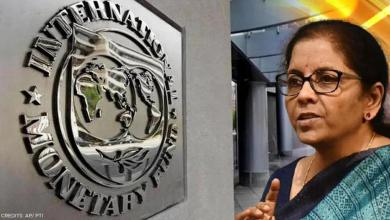 IMF to reassess India's FY 21-22 growth prediction amid COVID surge; may drop from 12.5%