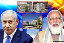Israel sends another consignment of essential medical supplies to India battling COVID-19