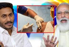 Private hospitals charging upto 25k for COVID keep sale with states: AP CM to PM
