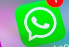 भास्कर एक्स्ग्ज्ड:निजता के हन कासन कासकर को गैर-लाइक वॉट्सएप