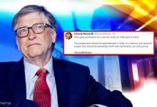 #ArrestBillGates trends in India: Heres why netizens demand Microsoft founders arrest