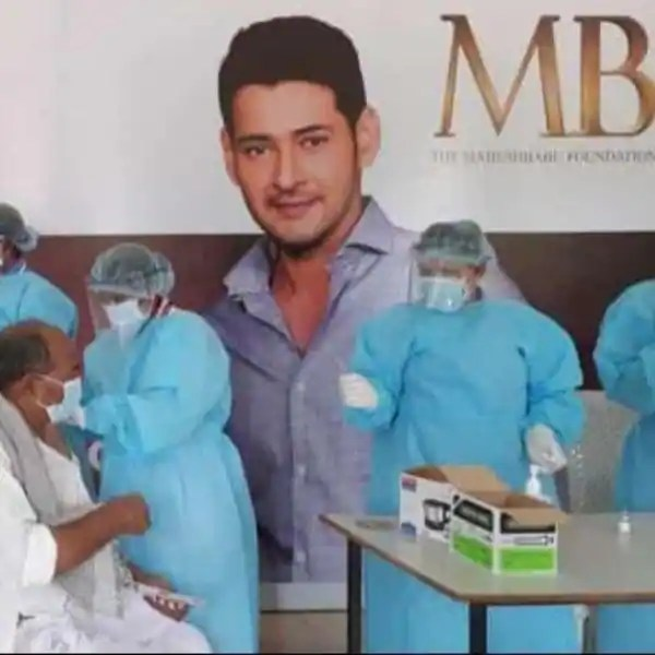 Mahesh Babu turns into a real-life Srimanthudu and COVID-19 warrior on his father, superstar Krishna's birthday – here's how